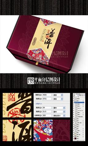 宮廷普洱茶茶葉包裝盒(平面分層圖設計)