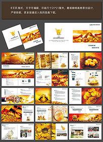 金融画册设计模版