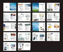 集团客户综合信息化手册模版