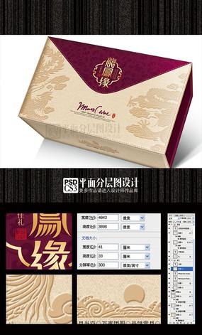 龙凤缘酒店月饼包装礼盒(平面分层图设计)