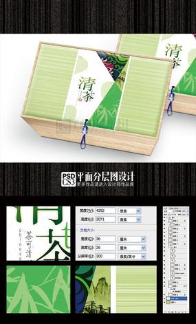 清茶茶叶包装盒(新款茶叶包装平面分层图设计)