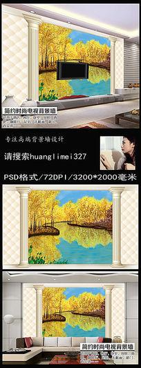 秋天风景油画3D电视背景墙