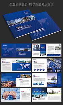 企业产品画册模版