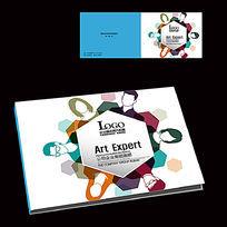 企业文化横版宣传册封面