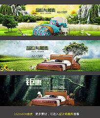 淘宝春季夏季家具海报模板