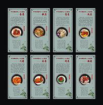 八大菜系食堂展板设计