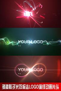 多种粒子光效标志LOGO演绎动画片头