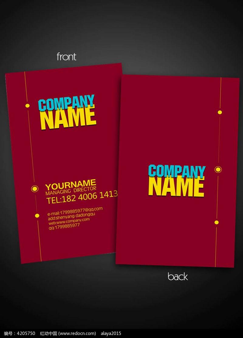 广告公司名片模版_名片设计/二维码名片图片素材