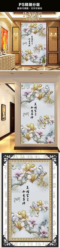 花开富贵彩雕玄关背景装饰画