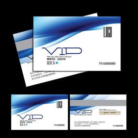 简洁大气VIP卡设计