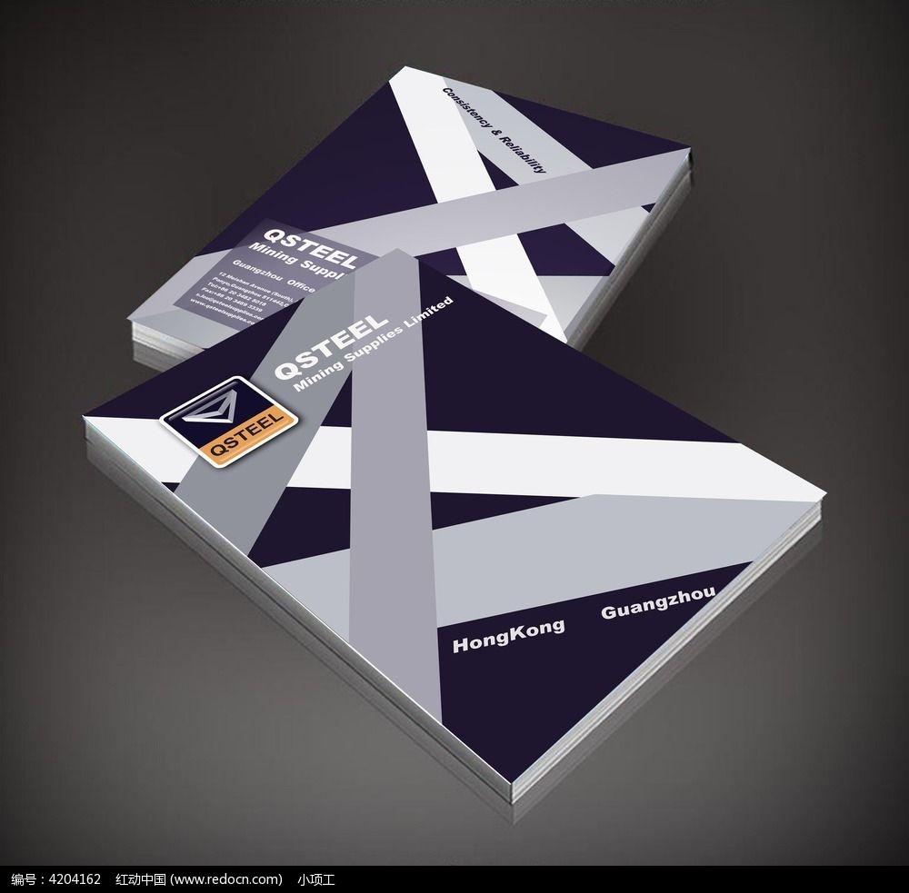 标签:工业画册封面  封面设计 宣传册封面 杂志封面 书籍图片