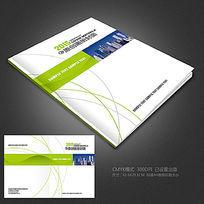 企业创意画册封面设计