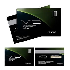 现代简洁大气VIP会员卡
