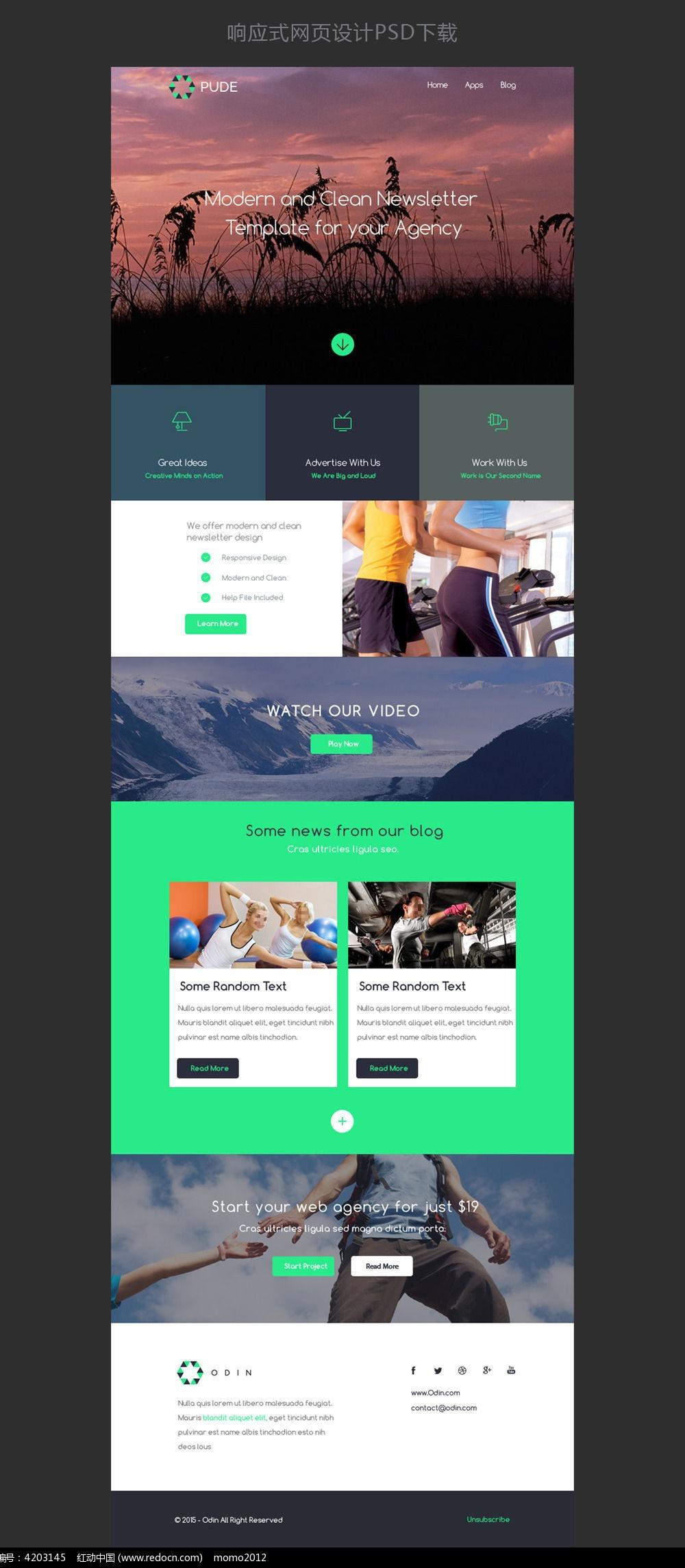 响应式扁平化风格创意网站图片