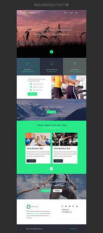 响应式扁平化风格创意网站