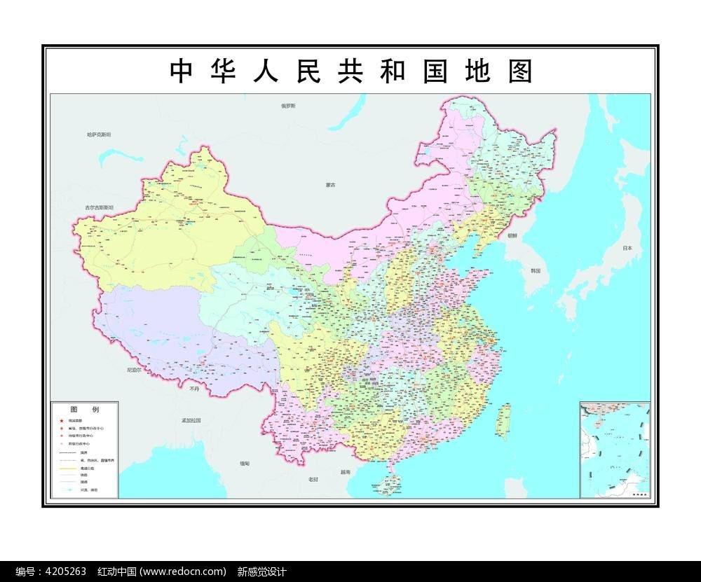 中国地图全图原版矢量图