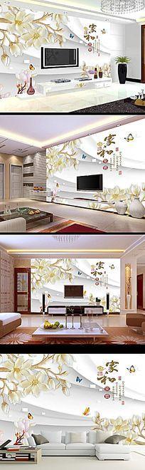3D玉兰花电视背景墙设计