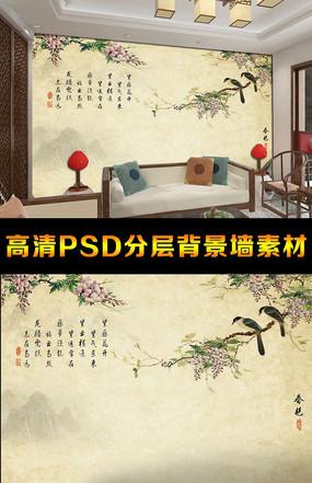 春色中式书房背景墙