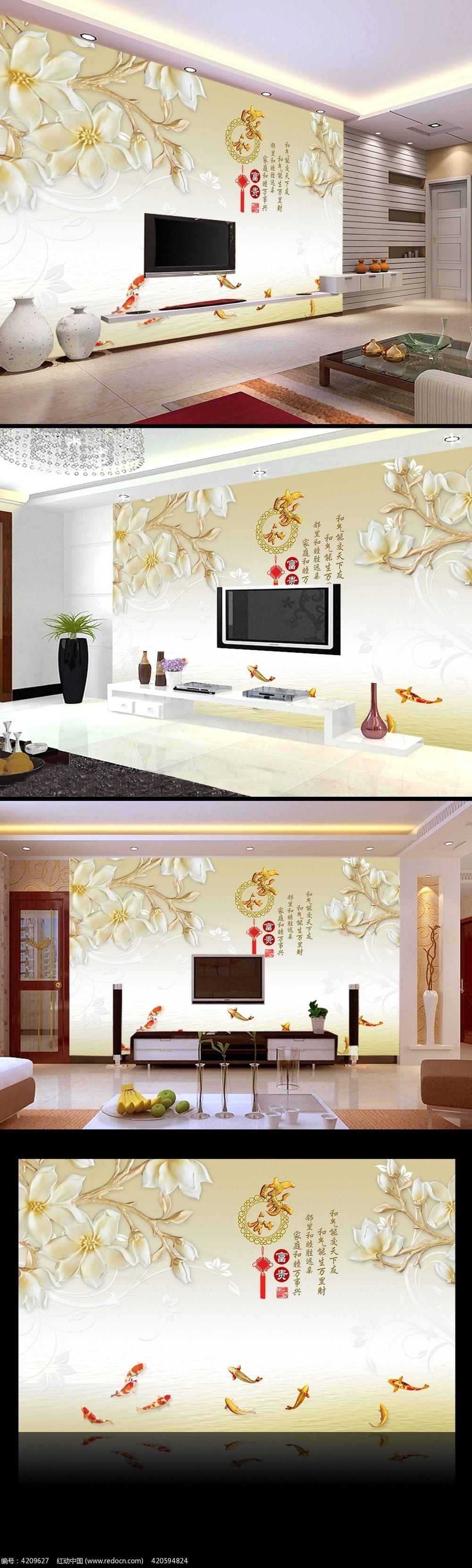 手绘电视背景墙 玻璃电视背景墙