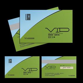 简约绿色通用会员卡设计