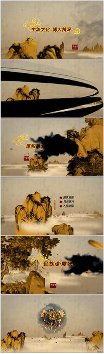 水墨中国风中国梦宣传视频公益广告