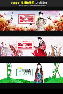 淘宝劳动节连衣裙促销海报设计
