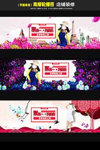 淘宝五一儿童服装促销海报模板