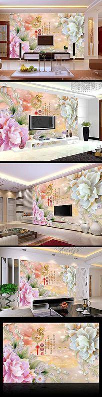 玉雕牡丹百合电视背景墙