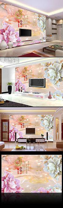玉兰家和富贵玉雕壁画电视背景墙