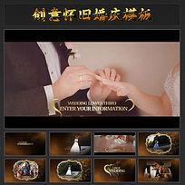 创意怀旧婚庆视频ae模板