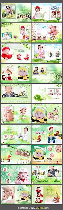 儿童相册模板PSD素材 PSD