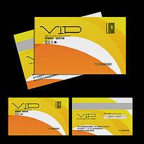 高档VIP贵宾卡设计