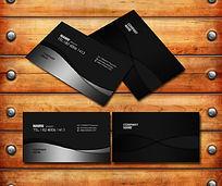 黑色企业名片设计 PSD