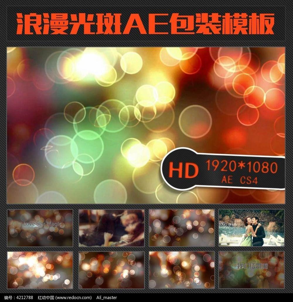 ae模板 aep 宣传片 幻灯片 写真 预告片 广告 产品展示 商务 电子相册