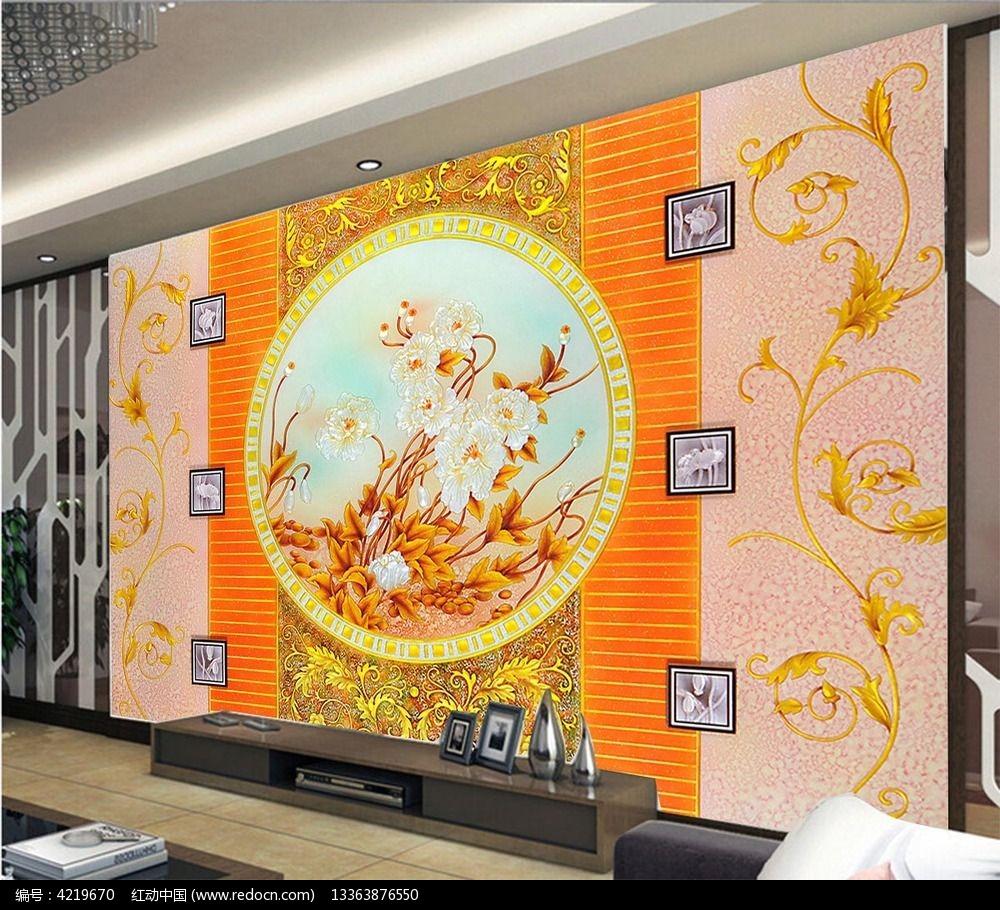 立体欧式风格电视背景墙