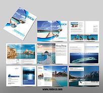 旅游画册模版