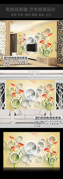 马蹄莲3D电视背景墙