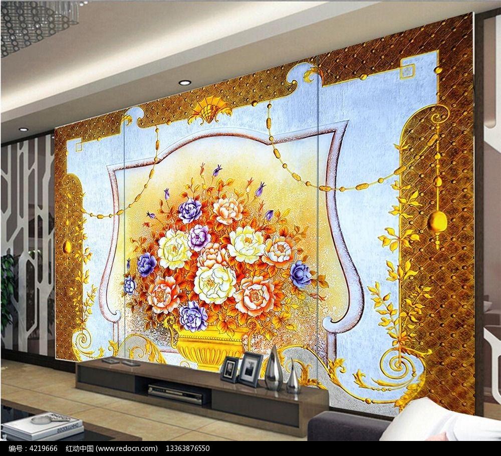 原创设计稿 装饰画/电视背景墙 背景墙 欧式牡丹花电视背景墙  请您图片