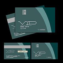 汽车4S店VIP会员卡