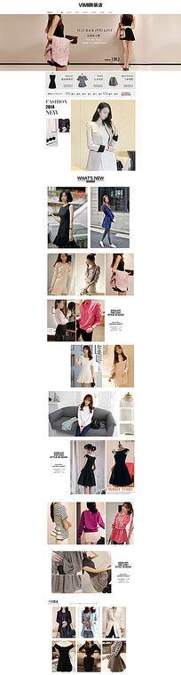 淘宝韩版女装首页设计