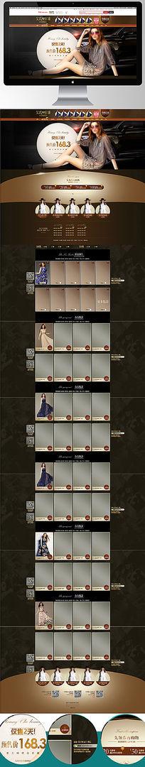 吴氏店铺女装裙子通用首页模板