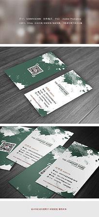 中国古文化通用名片psd模板