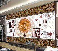 中式百福温馨电视背景墙