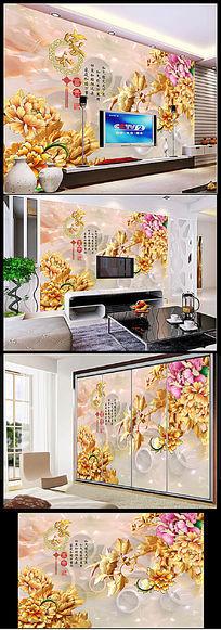 3D立体木雕牡丹花背景墙