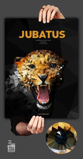 原创设计稿 海报设计/宣传单/广告牌 公益海报 简约保护野生动物宣传
