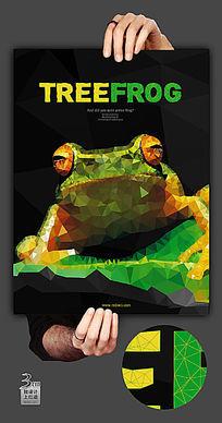 创意保护自然公益海报设计