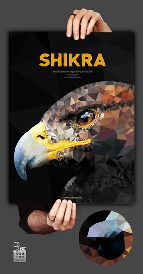 创意老鹰公益海报