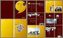 房地产集团画册设计