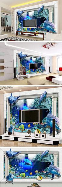 9款 海底世界3d背景墙