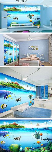 海底世界儿童卧室背景墙